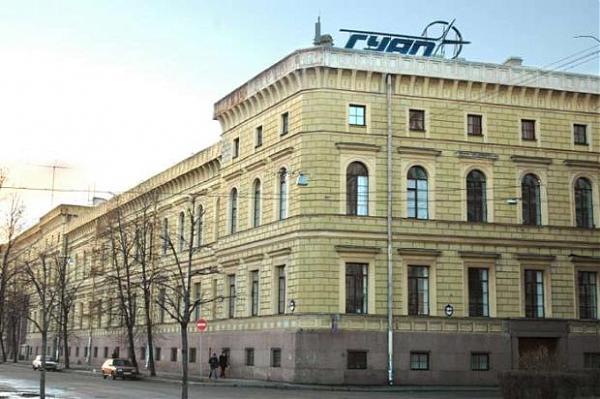 Государственный санкт-петербургский университет аэрокосмического приборостроения (спб гуап)