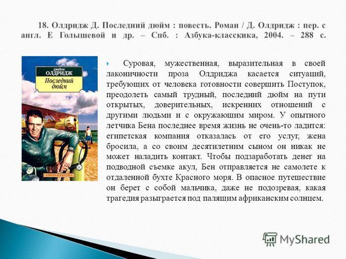 Гражданская авиация россии держит удар