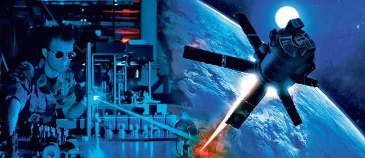 Химера лазерных миражей