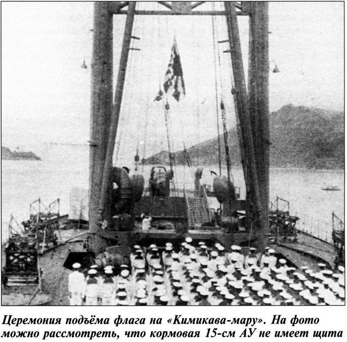 И в труде, и в бою. грузопассажирские теплоходы типа «камикава-мару» во время войны и мира