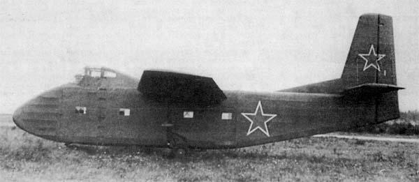 Ильюшин ил-32. фото. характеристики. история.
