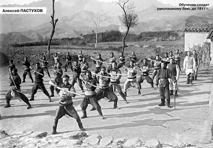 Империя цин: пехота «новых войск» в японо-китайской войне 1894-1895 гг.
