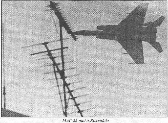 Испытано в японии. истребитель-перехватчик миг-25