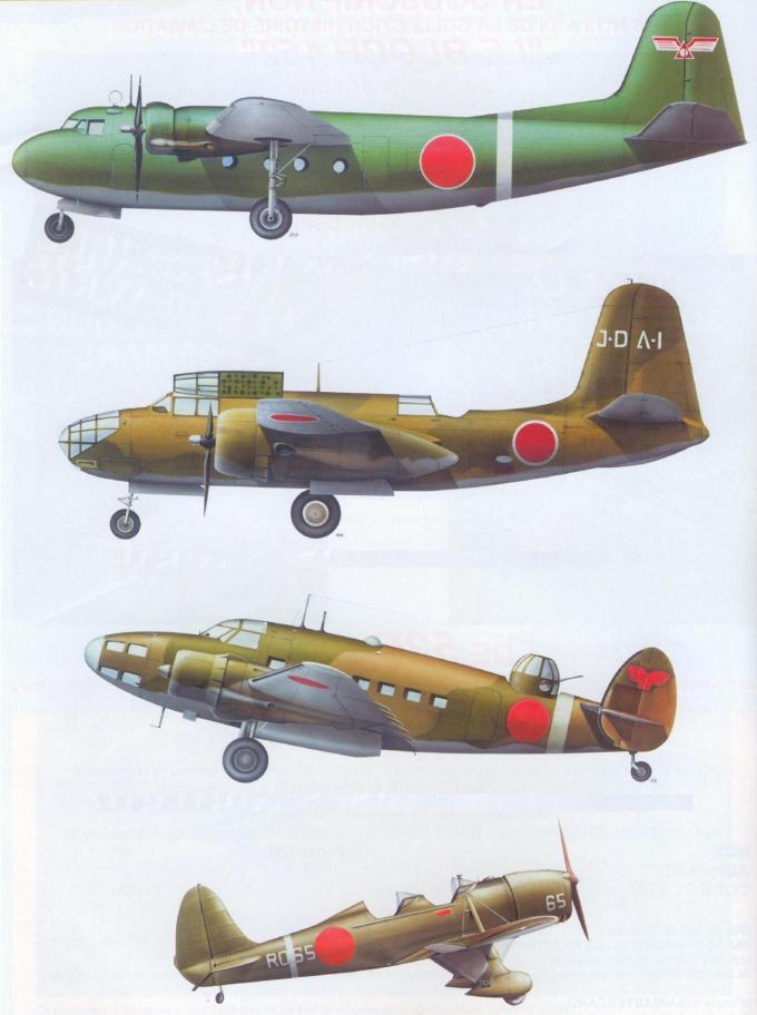 Испытано в японии. трофейные самолеты союзников часть1