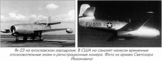 Испытано в сша. советские истребители в ввс сша часть 1