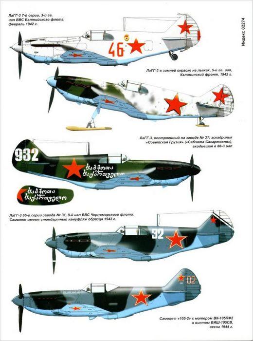 Испытано в ссср. истребитель he-162