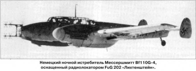 Испытано в ссср. истребитель-перехватчик bf 110 g-4 и его радиолокатор fug 202
