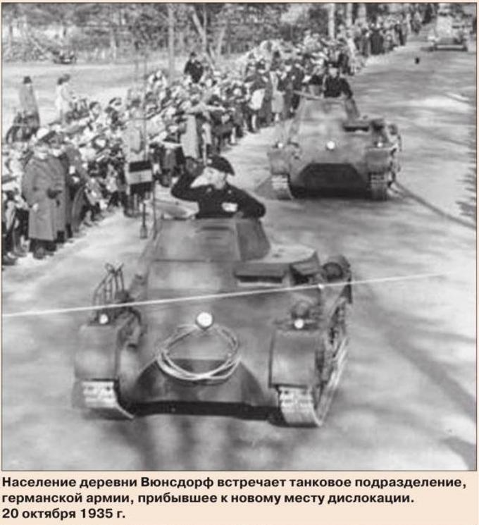 Испытано в ссср. легкий танк pz.ia