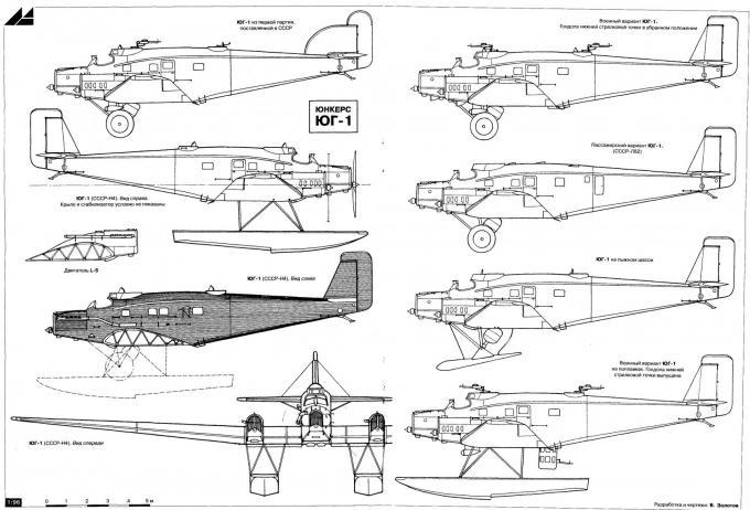 Испытано в ссср. многоцелевой самолет g.24 (юг-1)