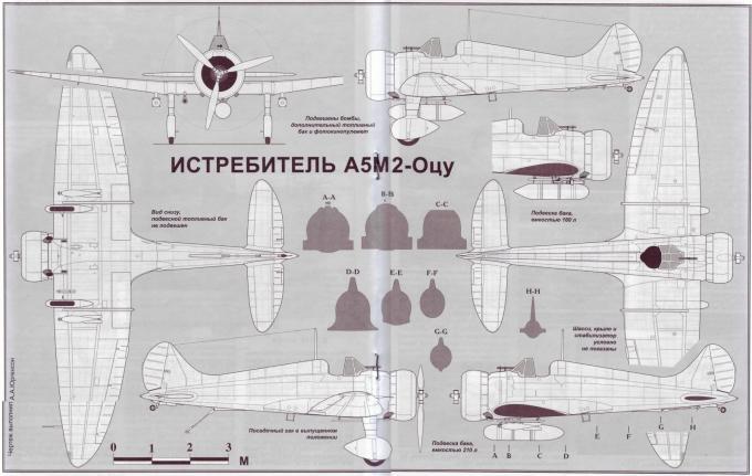 Испытано в ссср. палубный истребитель mitsubishi a5m2