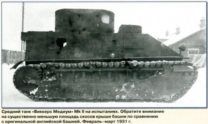 Испытано в ссср. средние танки vickers medium mk ii