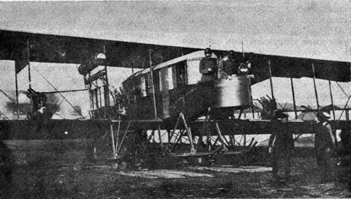 Истребитель анатра «анадис».