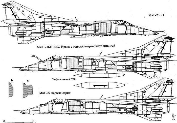 Истребитель-бомбардировщик миг-27к (миг-23бк).