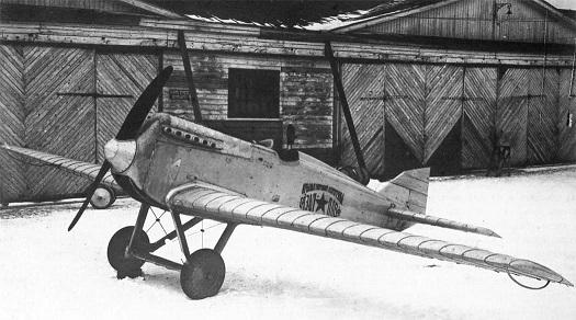 Истребитель и-1 (ил-400).