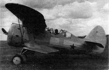 Истребитель и-153гк.