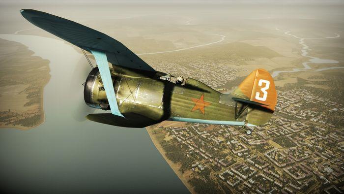 Истребитель и-153п.