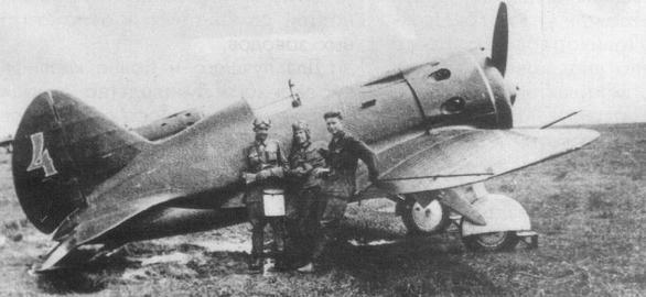 Истребитель и-16 тип 24.