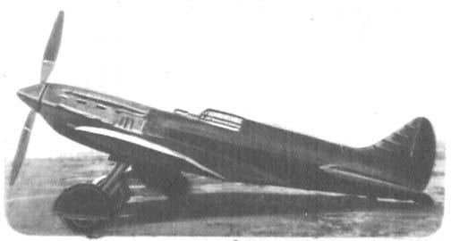 Истребитель и-17.