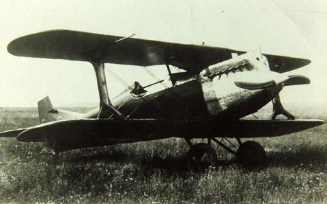 Истребитель и-2 (и-2бис).