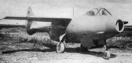 Истребитель ла-150.