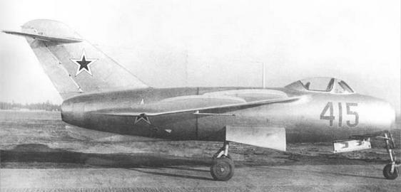 Истребитель ла-15.