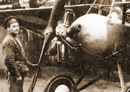 Истребитель (легкий многоцелевой самолет) «торпедо».