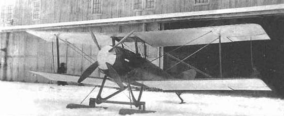 Истребитель мк-1 «рыбка».