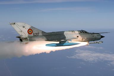 Истребитель-перехватчик миг-21м.