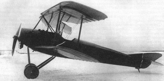 Истребитель-разведчик «терещенко № 7».