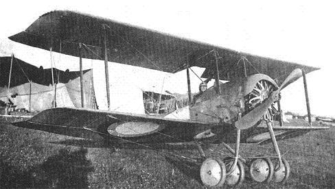 Истребитель с-16 (с-xvi).