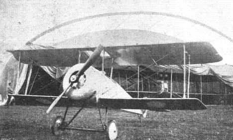 Истребитель с-20 (рбвз-с-xx).