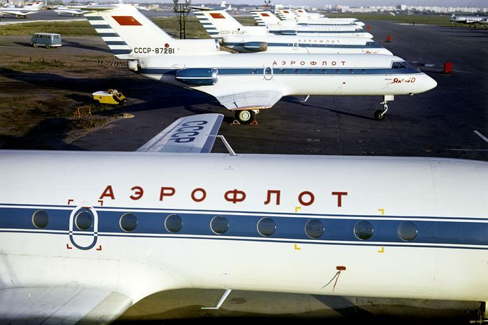Итоги конференции: «особенности работы аэропортов в периоды массовых перевозок»