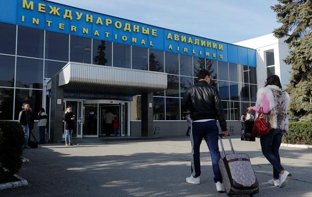 Из какого аэропорта москвы летят в симферополь (крым)