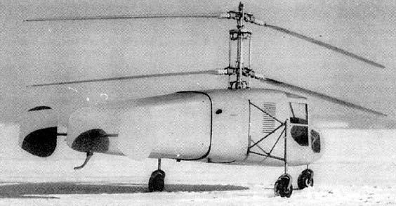 Яковлев эг. фото, история, характеристики вертолета