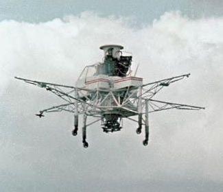 Экспериментальный летательный аппарат «турболёт».