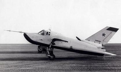Экспериментальный пилотируемый орбитальный самолет-аналог эпос (105.11).