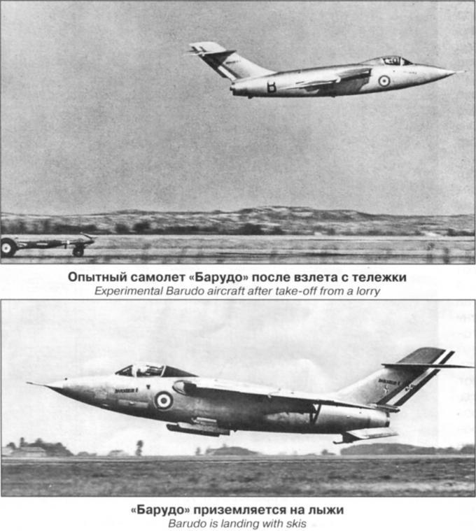 Экспериментальный самолет dassault balzac. франция