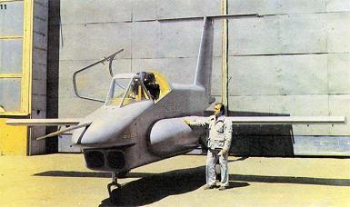 Экспериментальный самолет «фотон».