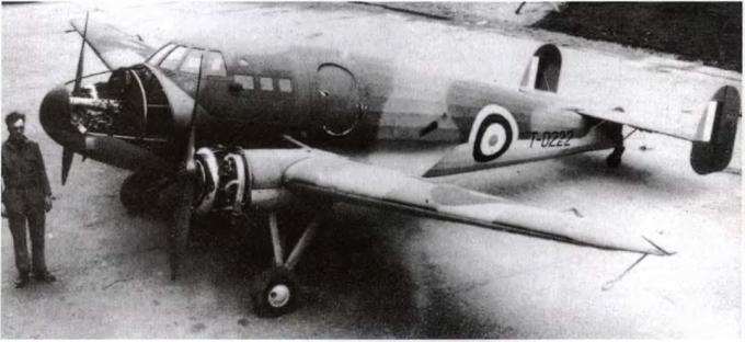 Экспериментальный самолет general aircraft gal.41. великобритания