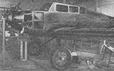 Экспериментальный самолет эмаи-1 «серго орджоникидзе» («эмаи-1-34», «э-1»).