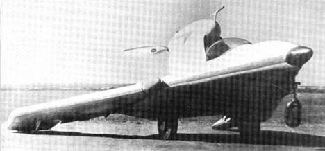 Экспериментальный самолет маи-62.