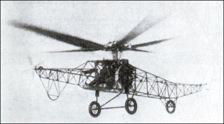 Экспериментальный вертолет цаги 5-эа.