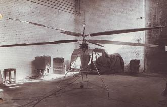 Электровертолет иосифьяна.