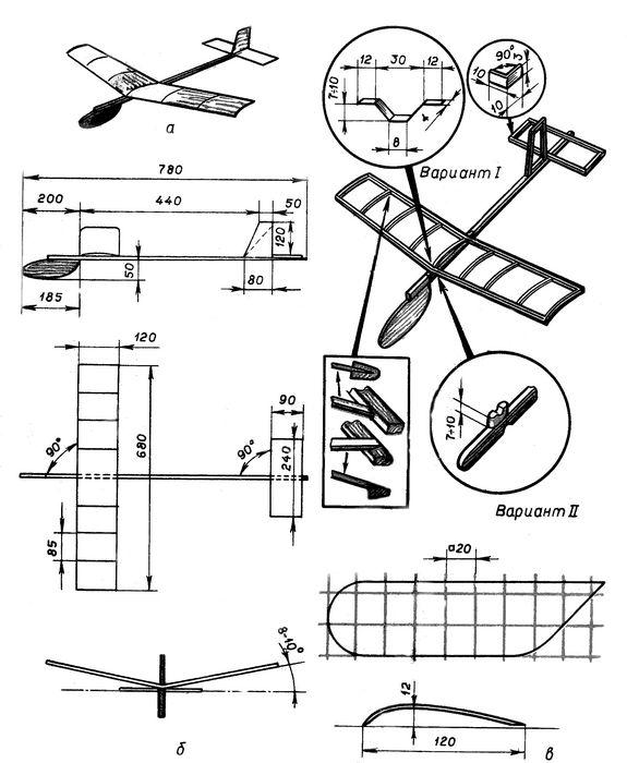 Как сделать планер