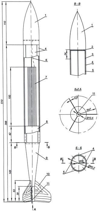Как сделать своими руками модель ракеты с тормозными лентами - класса s6a
