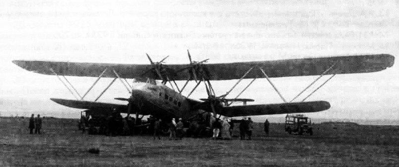 Как создавалась авиакомпания imperial airways ltd.