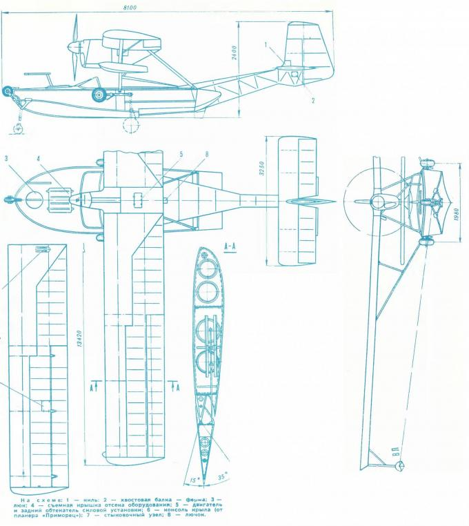 Катер на крыльях. опытная летающая лодка ркиига-74 «эксперимент». ссср