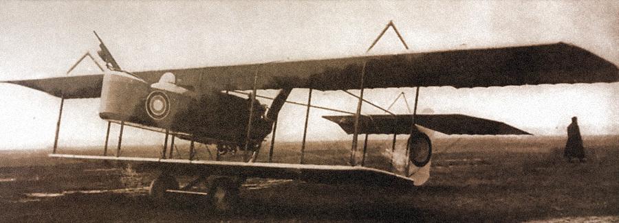 Классификация самолетов русской авиации в годы первой мировой
