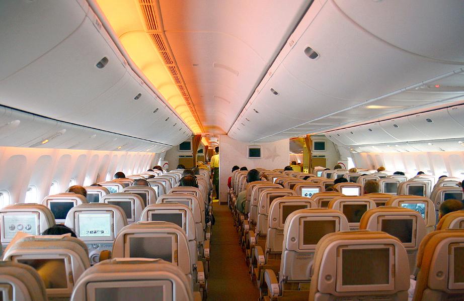Классы обслуживания в самолете