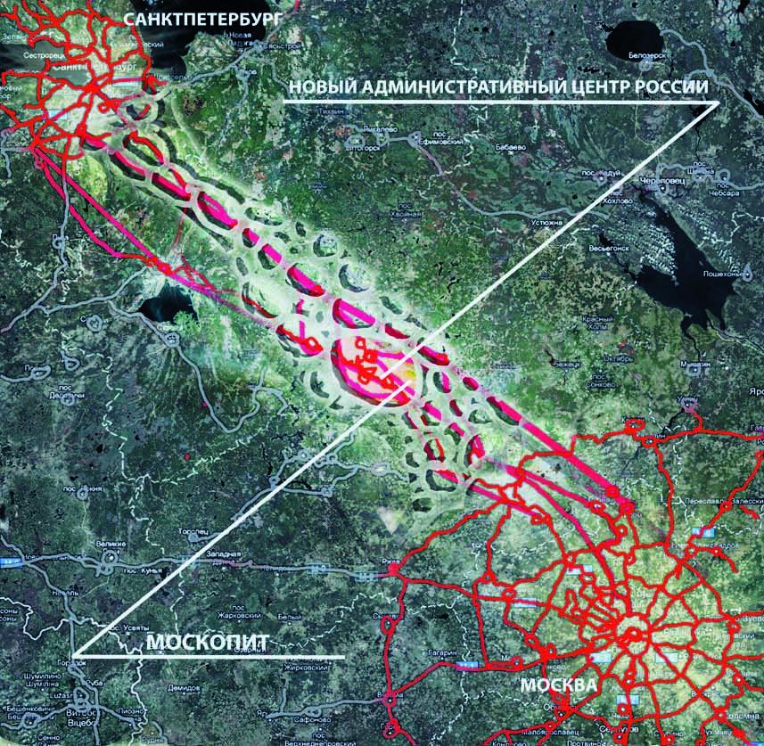 Концепция линейного города